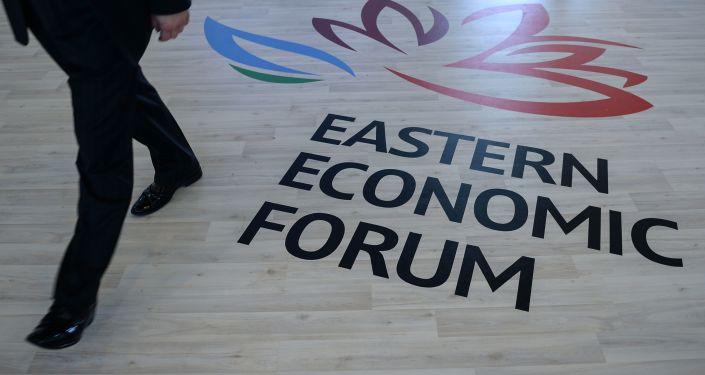 俄日將在東方經濟論壇期間舉行高層對話