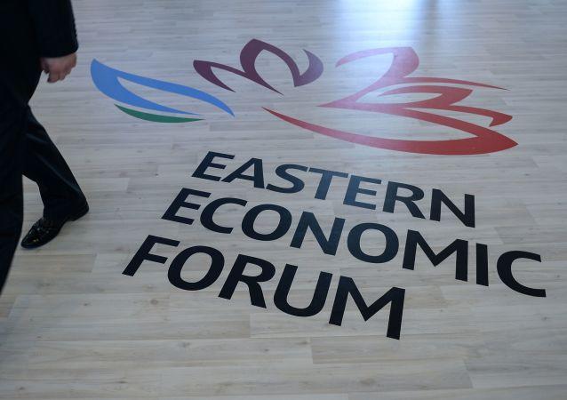 南非代表团将于2018年首次出席东方经济论坛