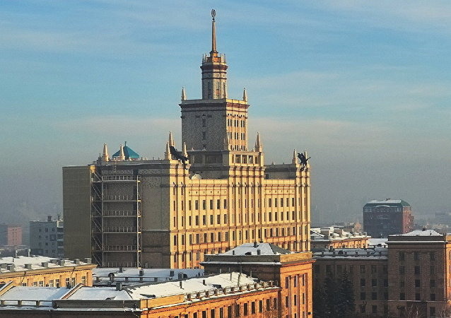 南乌拉尔国立大学