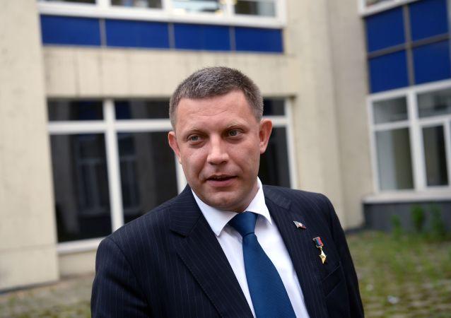 自行宣佈成立的頓涅茨克人民共和國領導人扎哈爾琴科