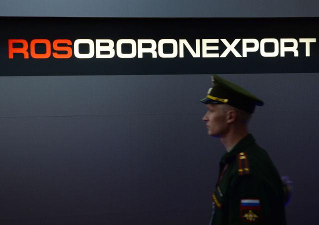 Стенд Рособоронэкспорта на выставке