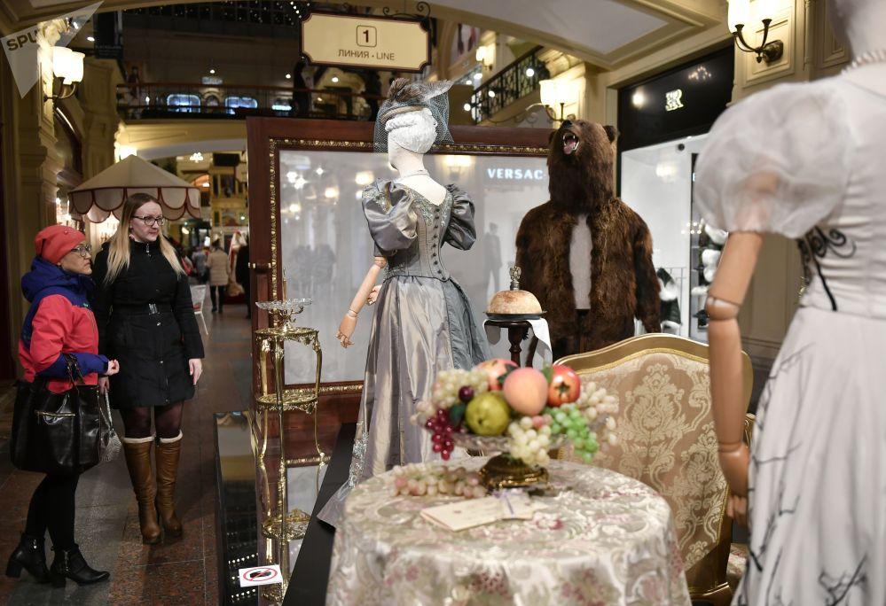 影片講述的是末代沙皇尼古拉二世和芭蕾舞演員瑪蒂爾達·克捨辛斯卡婭的愛情故事。
