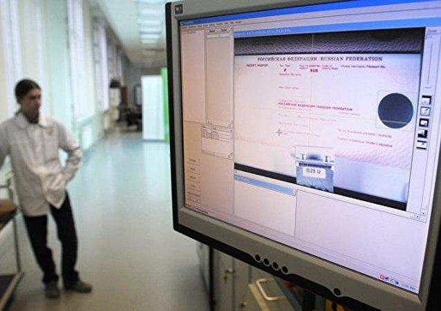 俄為外國人進入符拉迪沃斯托克自由港發放4000多個電子簽證
