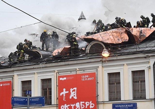 莫斯科普希金博物館的火災已被撲滅 展品沒有受到威脅