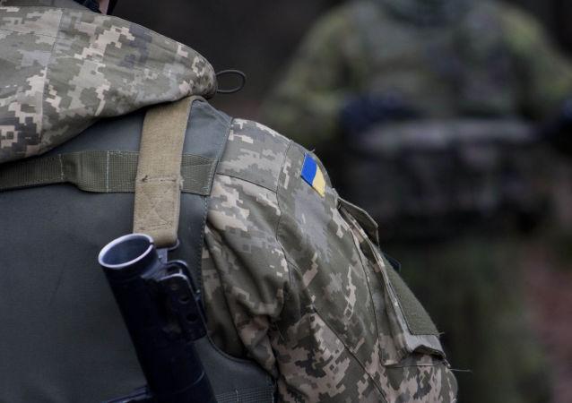烏克蘭武裝部隊