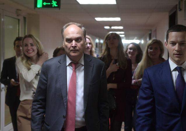 俄駐美大使:俄美強力人員的溝通問題將是雙方部長級會晤的議題