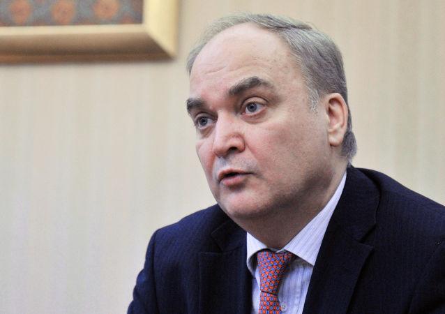 俄羅斯駐美國大使安東諾夫