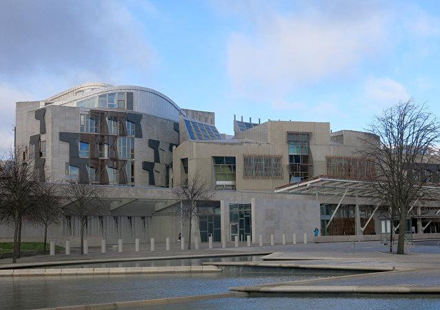 苏格兰议会大楼