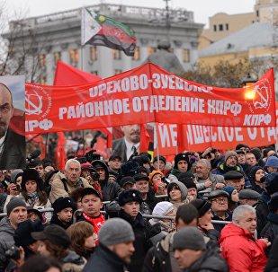 纪念伟大十月革命100周年的游行