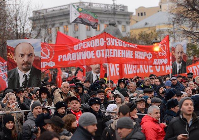 紀念偉大十月革命100週年的遊行