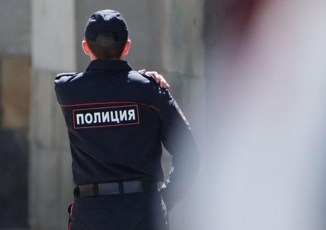 俄罗斯警方