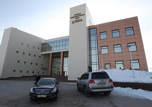 「杜布納」經濟特區的會議中心
