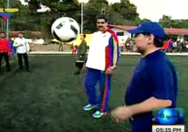委内瑞拉总统和马拉多纳踢球(视频)