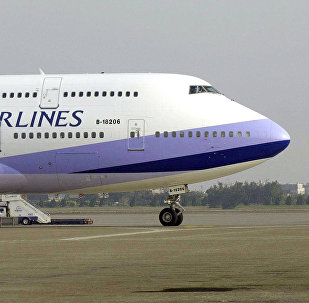 中航器材与波音签署300架飞机采购协议 总价值逾370亿美元