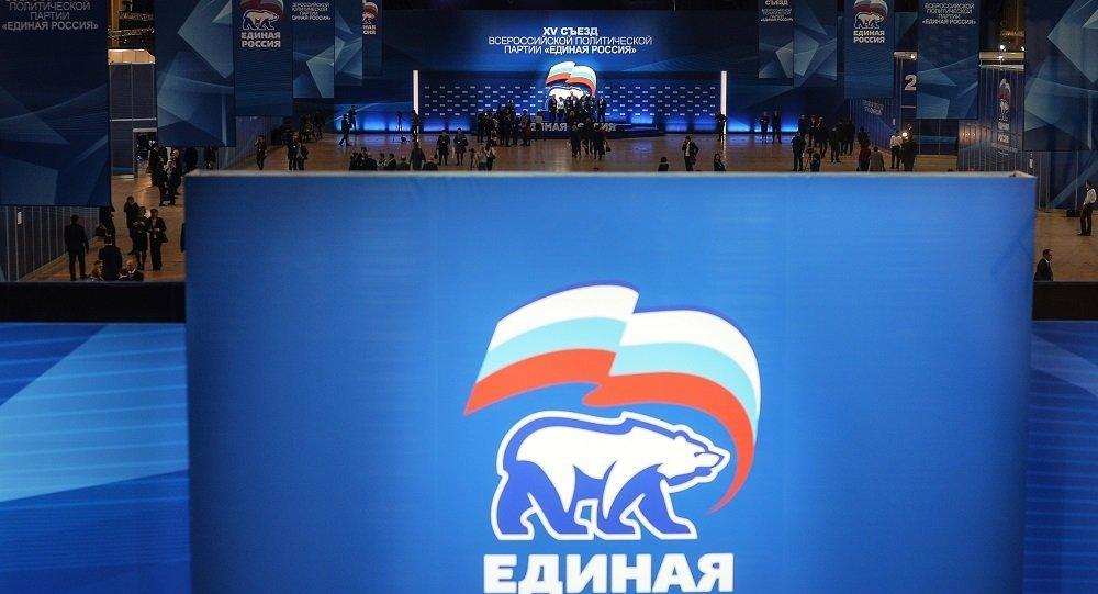 統俄黨黨代會將於12月22日在莫斯科舉行