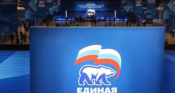 民調:統俄黨支持率降至37%