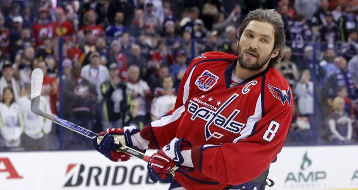 俄冰球运动员、美国国家冰球联盟(NHL)华盛顿首都人队队长亚历山大∙奥韦奇金