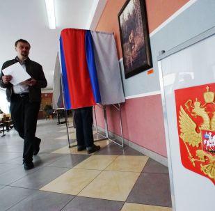 普京:俄總統大選候選人眾多是好事
