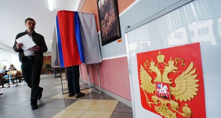 俄中选委共收到67名准候选人有意参加总统选举的通知