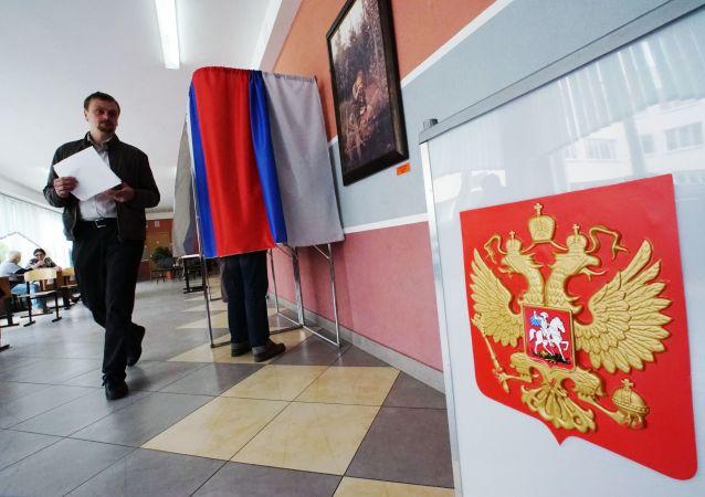 俄议会一读通过总统选举计票视频监控法律草案