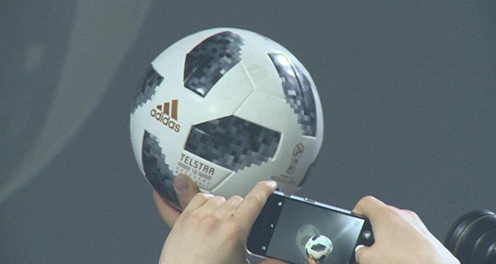2018世界杯官方用球在莫斯科发布
