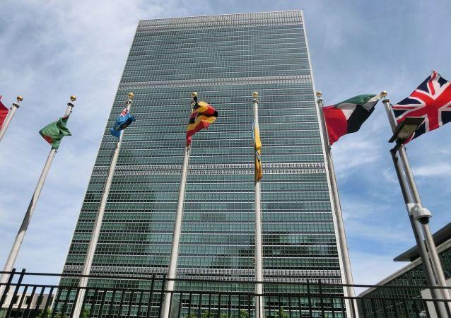 紐約聯合國總部
