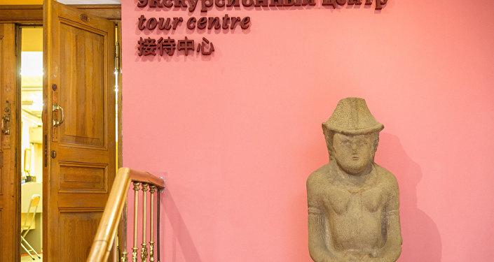 俄羅斯國家歷史博物館指示牌增加中文標注