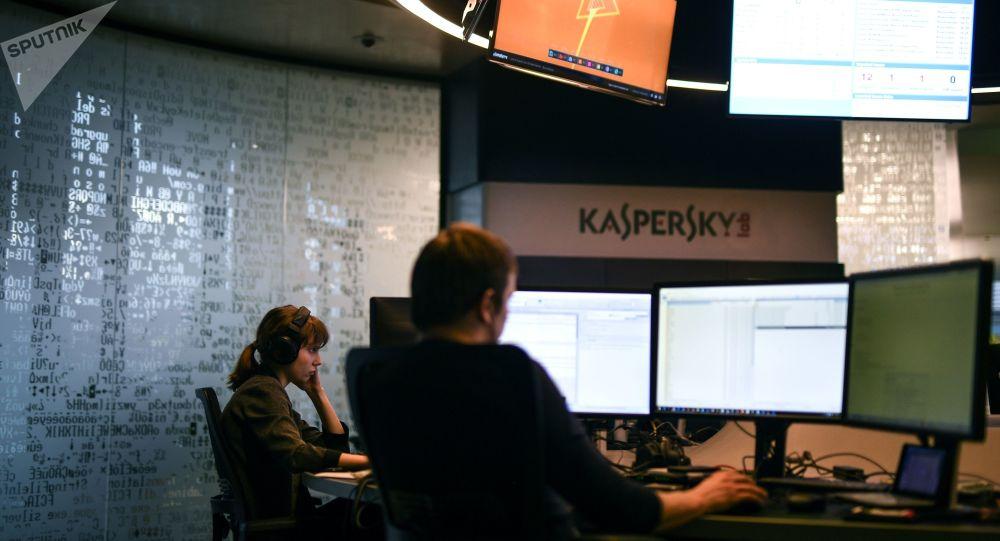 媒体:英国禁止国家安全部门使用卡巴斯基杀毒软件