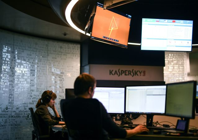 卡巴斯基实验室关闭其在华盛顿的办事处
