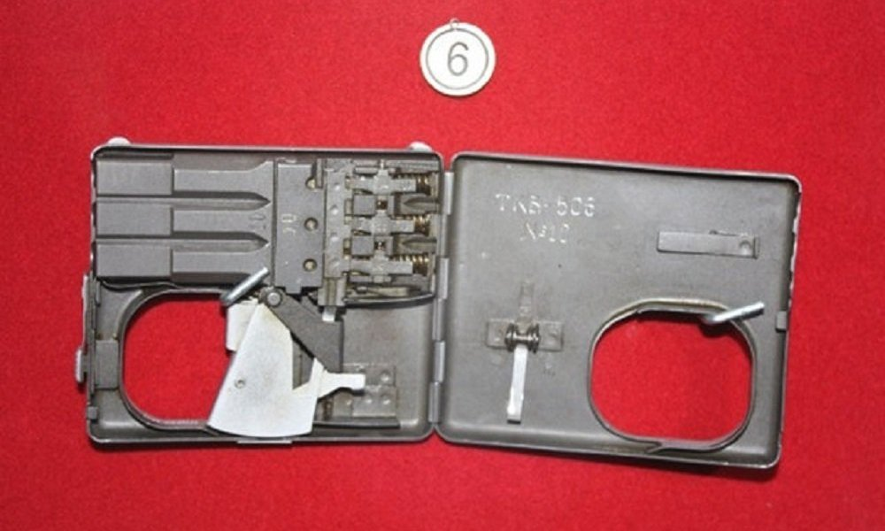 煙盒式微聲手槍