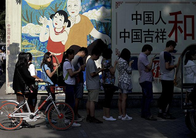 中国年轻人