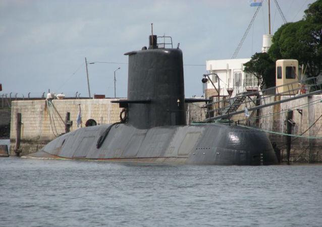 """阿根廷海军发布沉没""""圣胡安""""号潜艇最新照片"""
