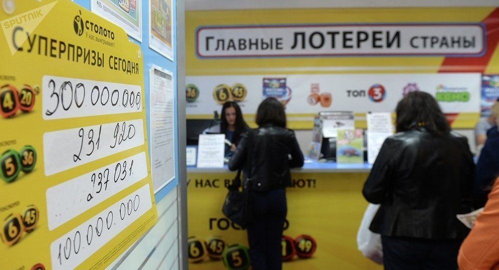 一名莫斯科人花200盧布買彩票結果卻成億萬富翁