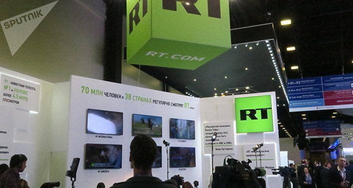英國電信監管機構OFCOM消息稱,已經對俄RT電視台開展七項新調查