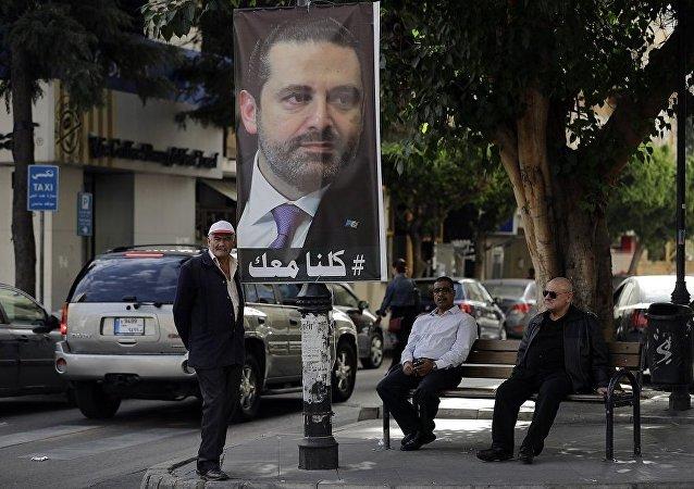 黎巴嫩請辭總理哈里里啓程前往開羅與埃及總統會面