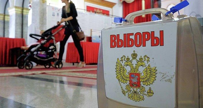 俄羅斯2018年大選