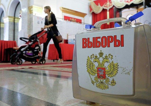 俄总统选举
