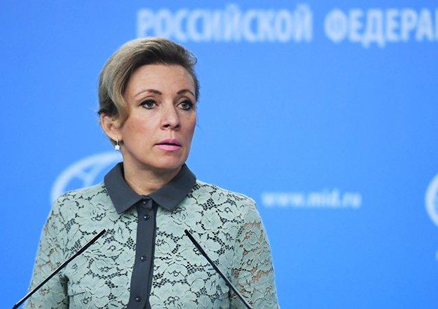 俄外交部发言人点评网传G7照片