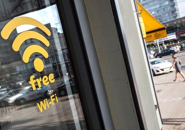 莫斯科市長:莫斯科的Wi-Fi網絡全球最大
