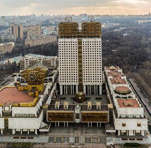 俄羅斯科學院