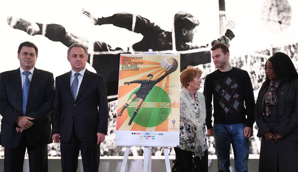 2018年世界杯官方海報和主題列車發佈