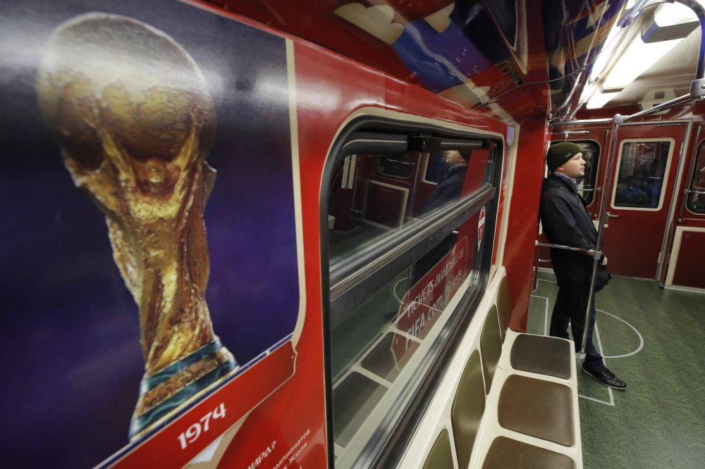2018年世界杯官方海报和主题列车发布