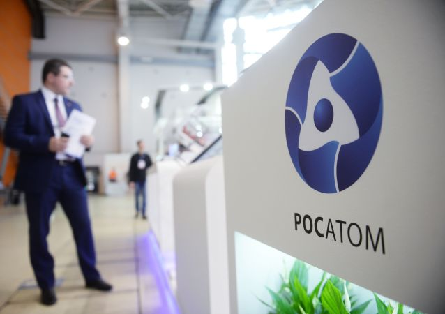 俄原子能公司
