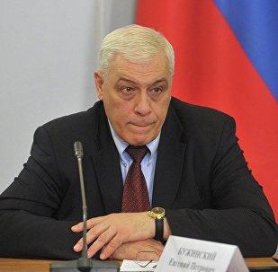 叶夫根尼·布任斯基