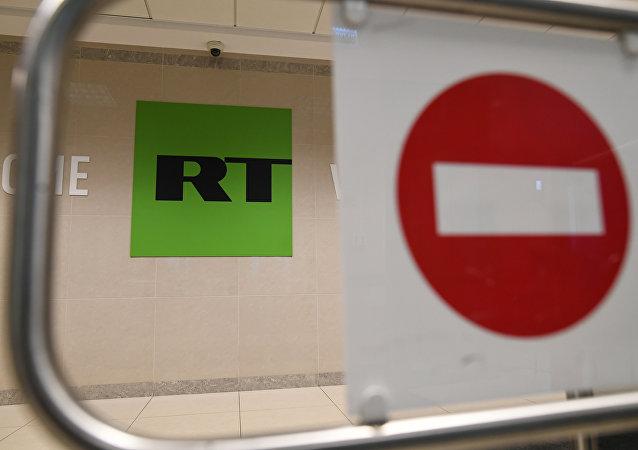 英国拒绝RT对新闻自由会议的采访报道资格