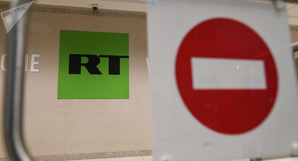 英國拒絕RT對新聞自由會議的採訪報道資格