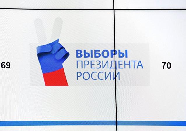 俄罗斯人对2018年总统选举的兴趣处于俄历史最低