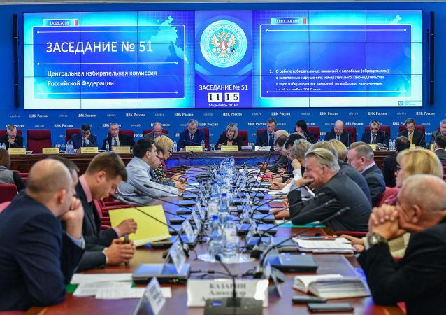 俄中央选举委员会将与各地方选举委员会讨论保证残疾选民投票问题
