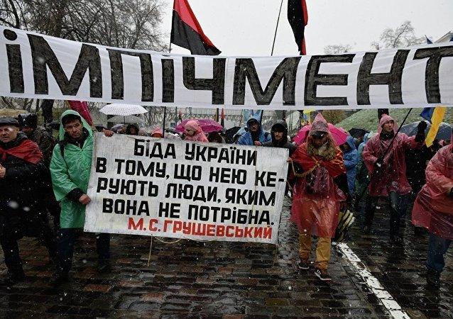 萨卡什维利示在基辅组织示威游行要求弹劾波罗申科