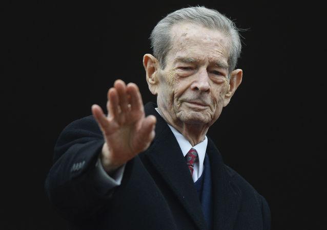 罗马尼亚前国王米哈伊一世逝世 享年96岁